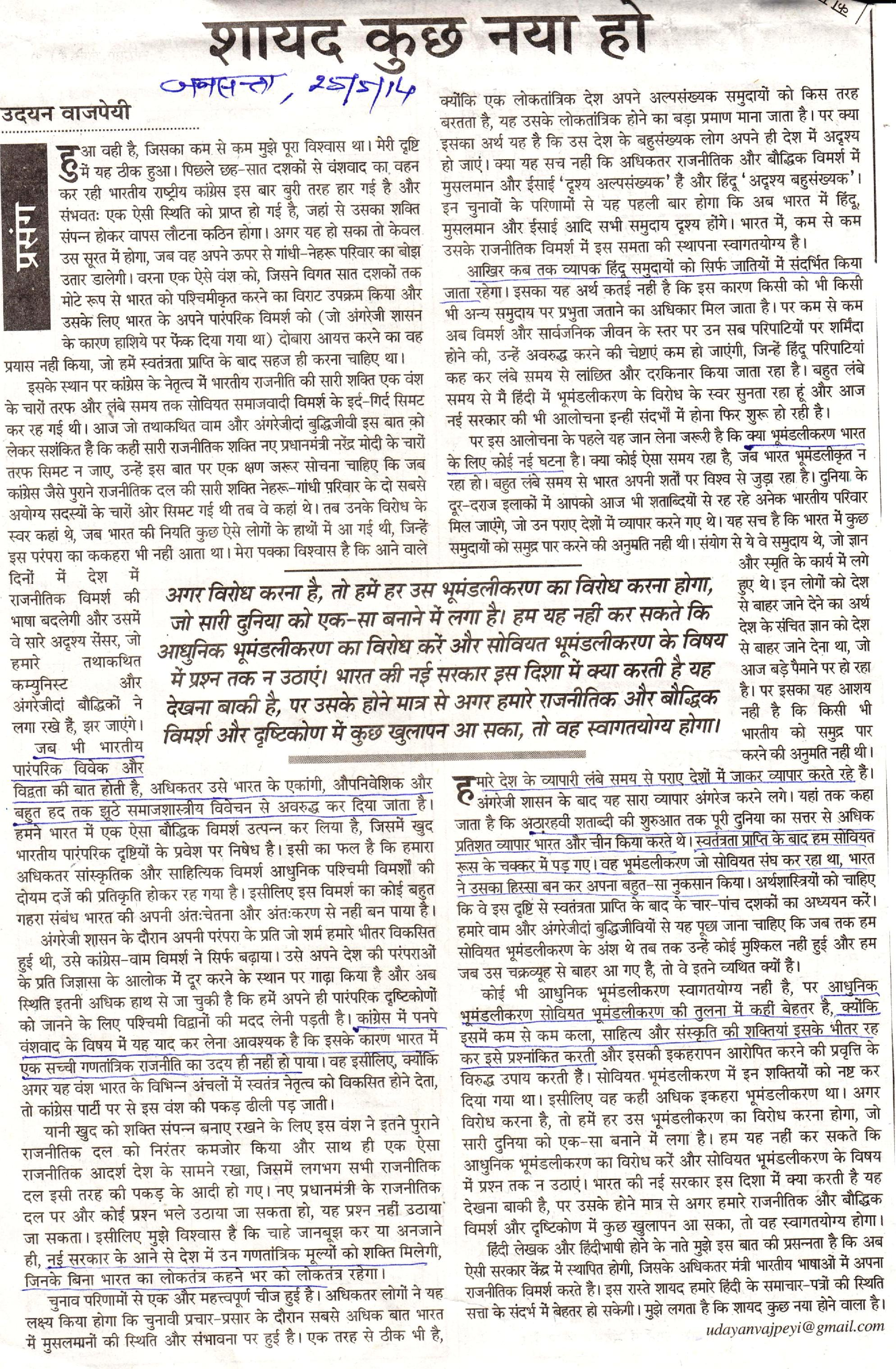 IMG_0008-page-001