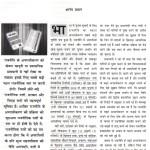 Hindi 3-page-001