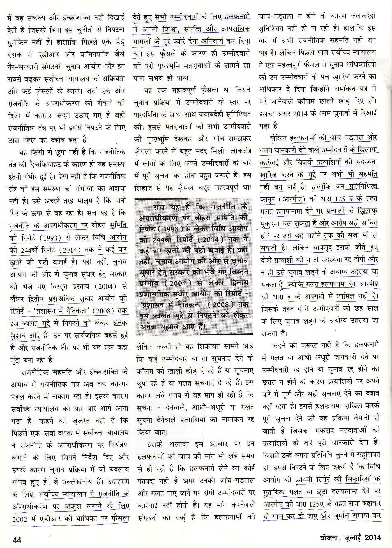 Hindi 3-page-002