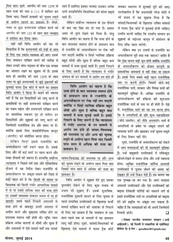 Hindi 3-page-003