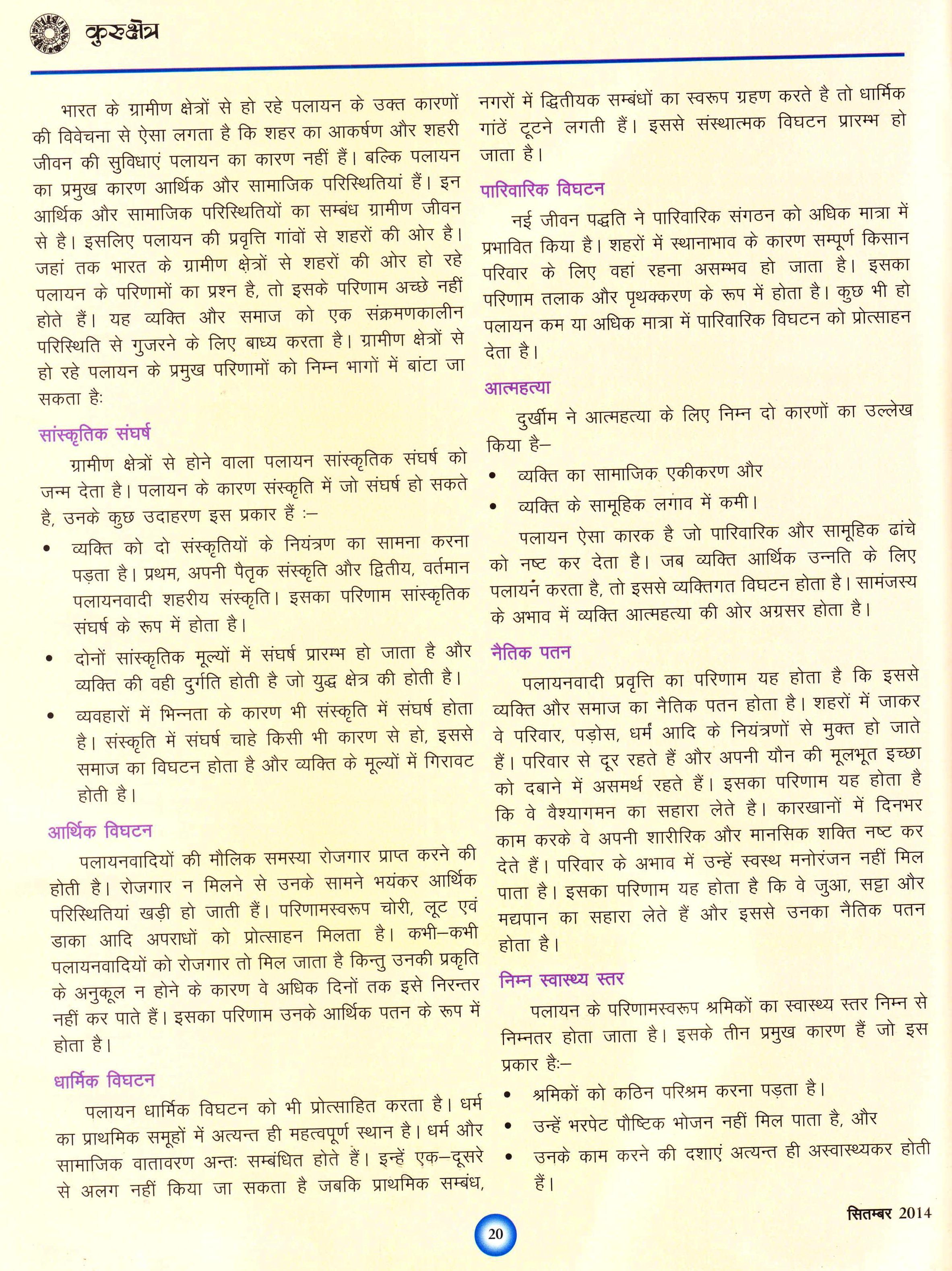 IMG_0008-page-004