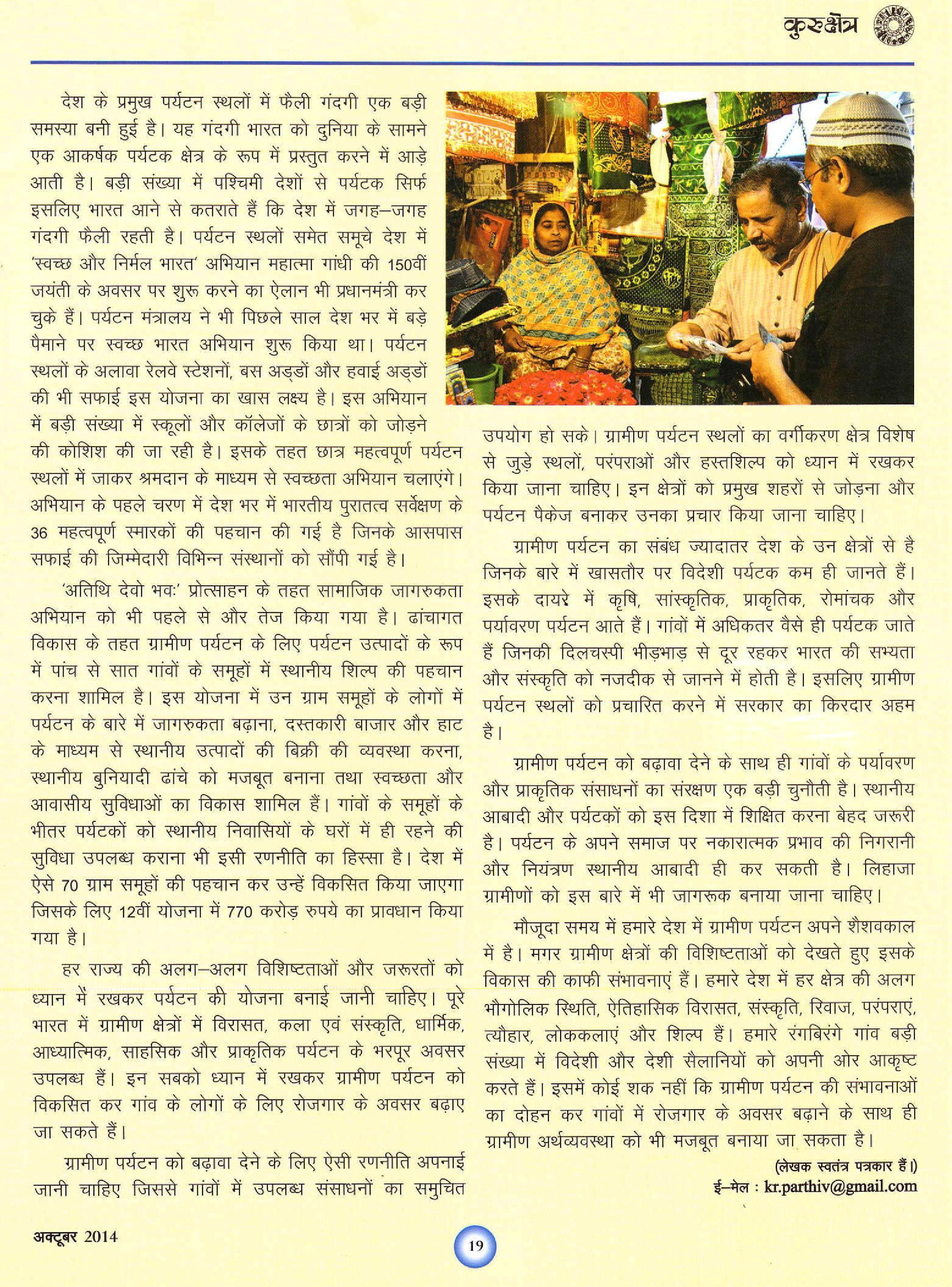 Kurukshetra Hindi-page-004