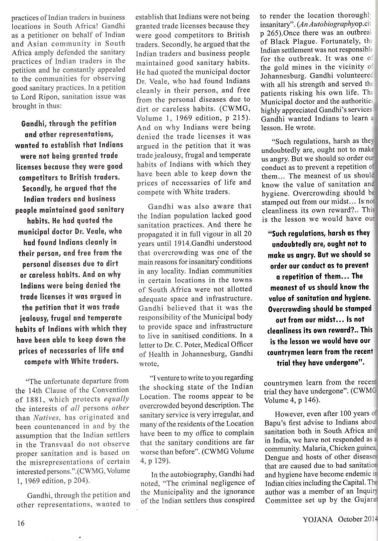 Yojna 1-page-002