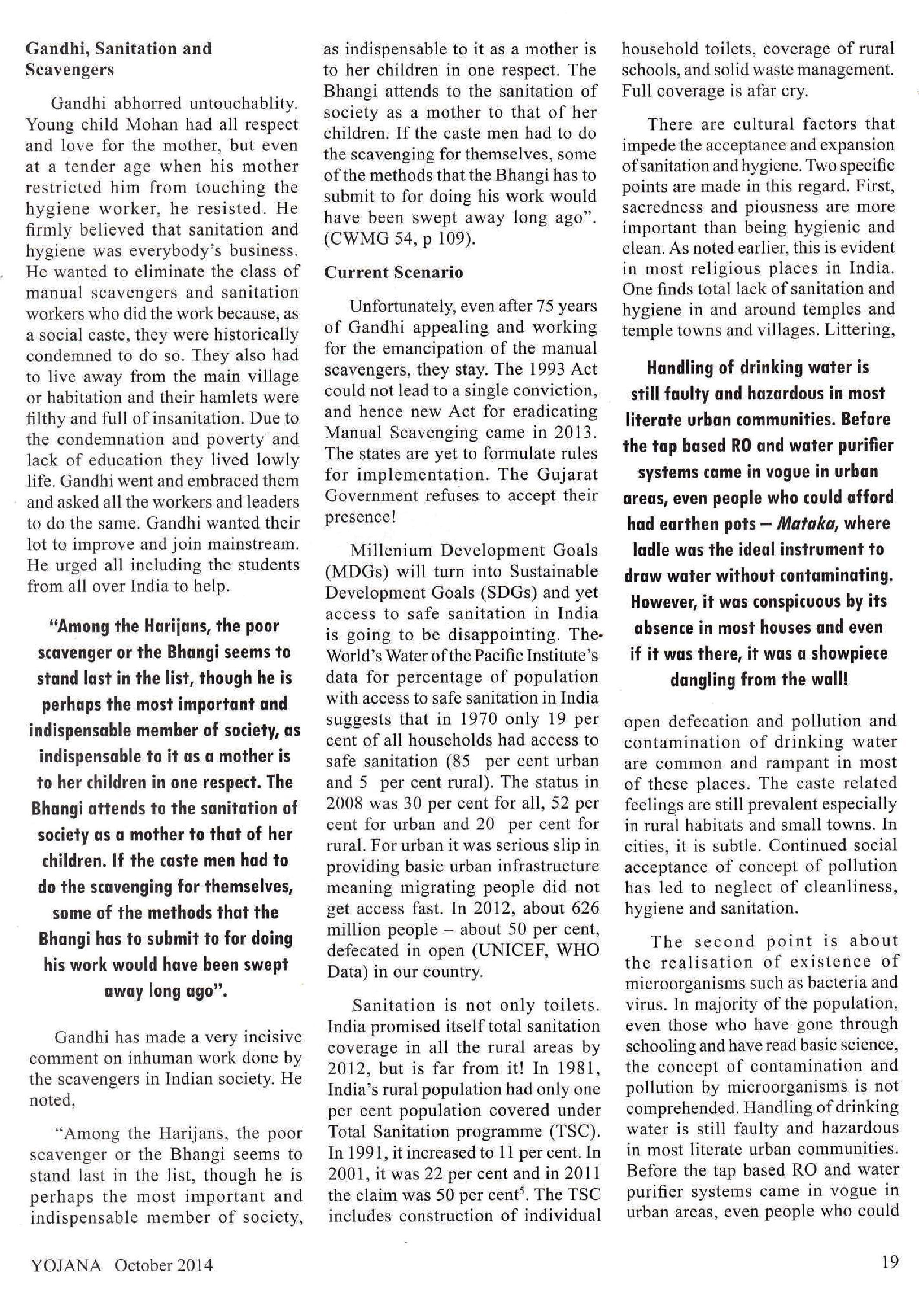 Yojna 1-page-005