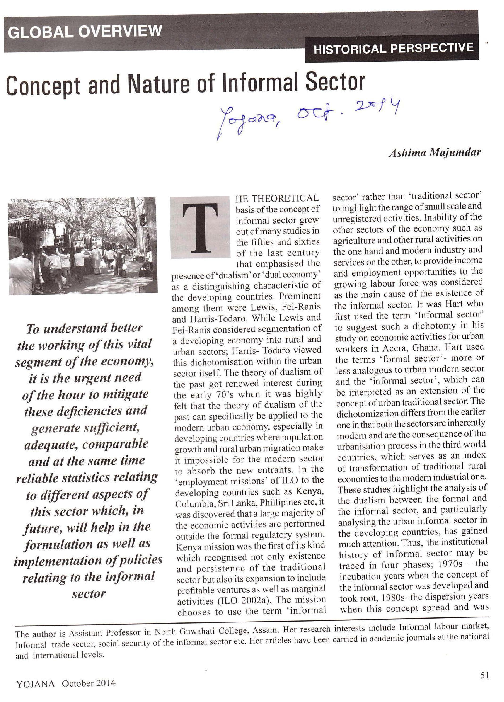 yojna-page-001