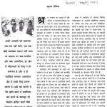 Yogna Patrika-page-001