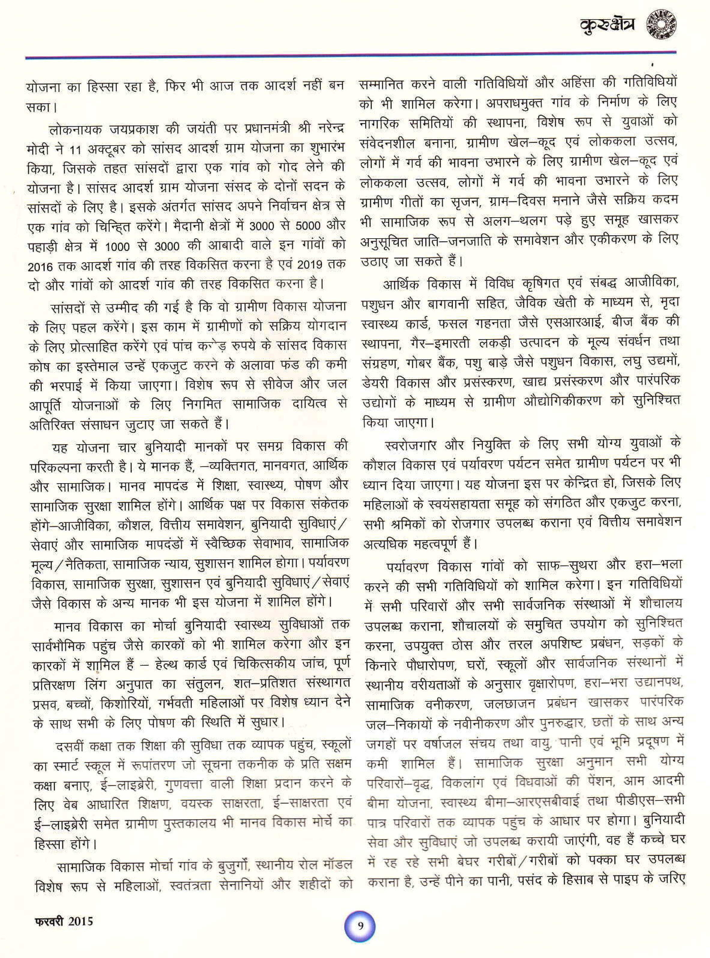 IMG_0012-page-002