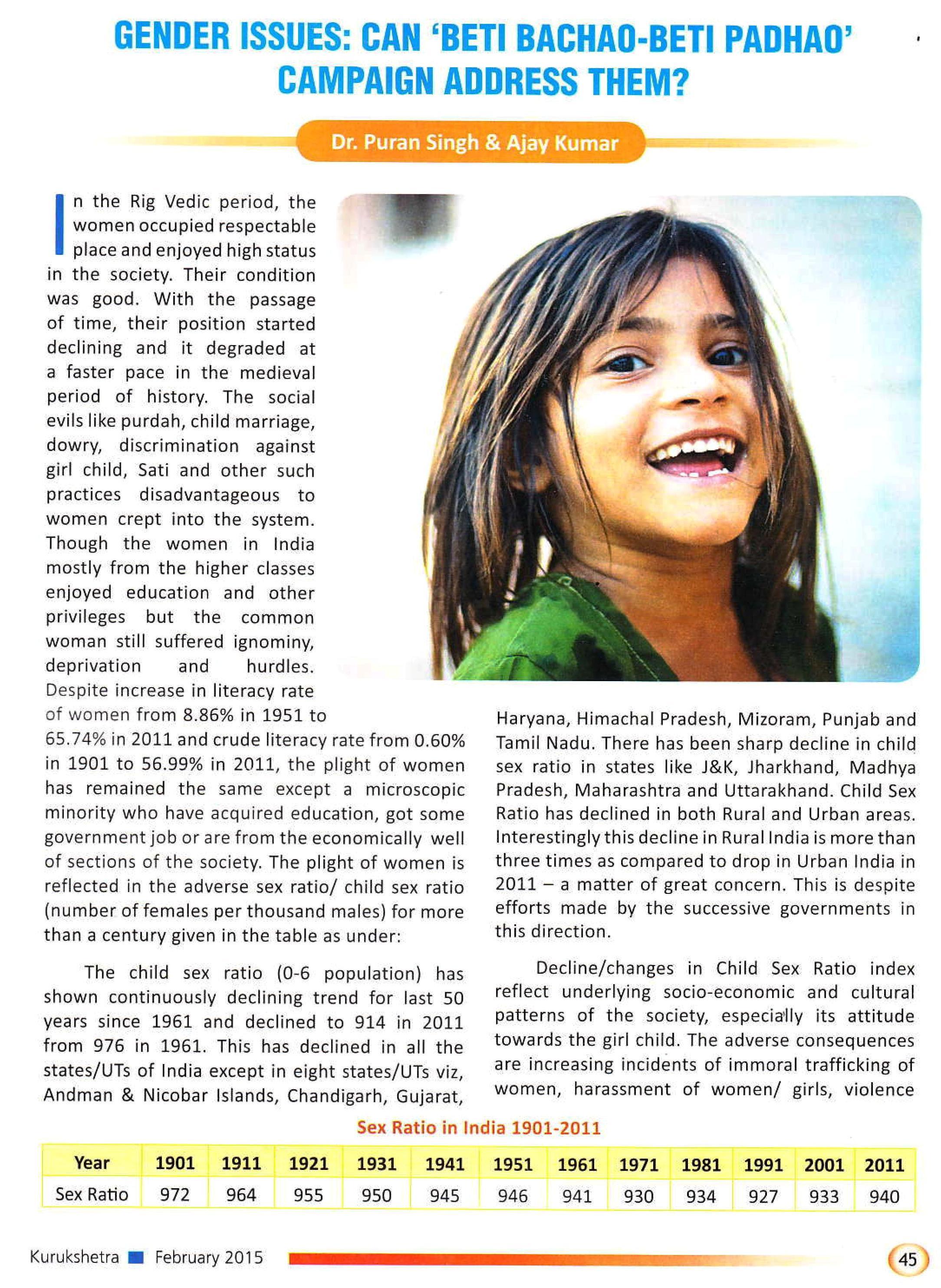 बेटी बचाओ बेटी पढ़ाओ निबंध- Beti Bachao Beti Padhao Essay