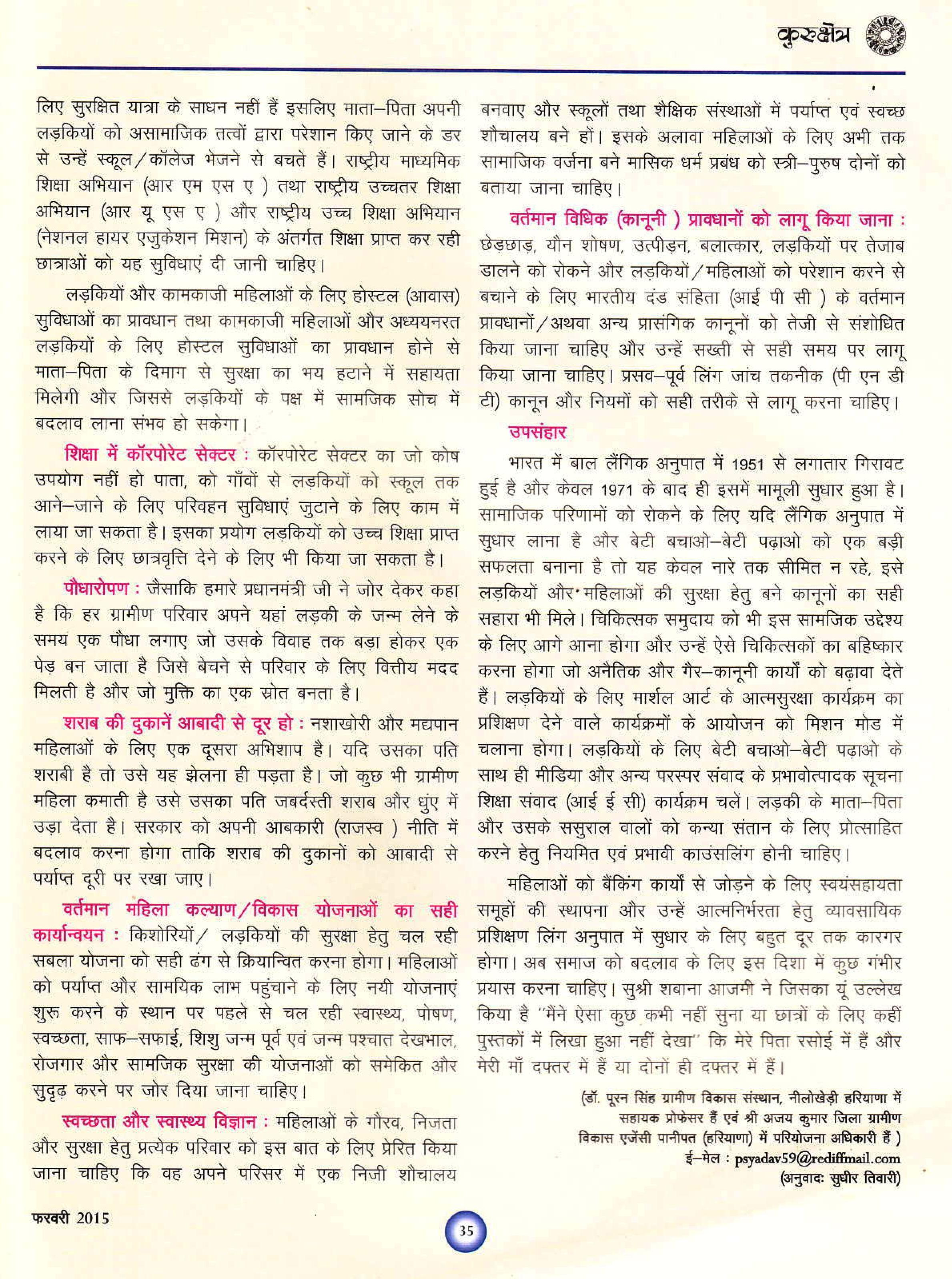 IMG_0001-page-004