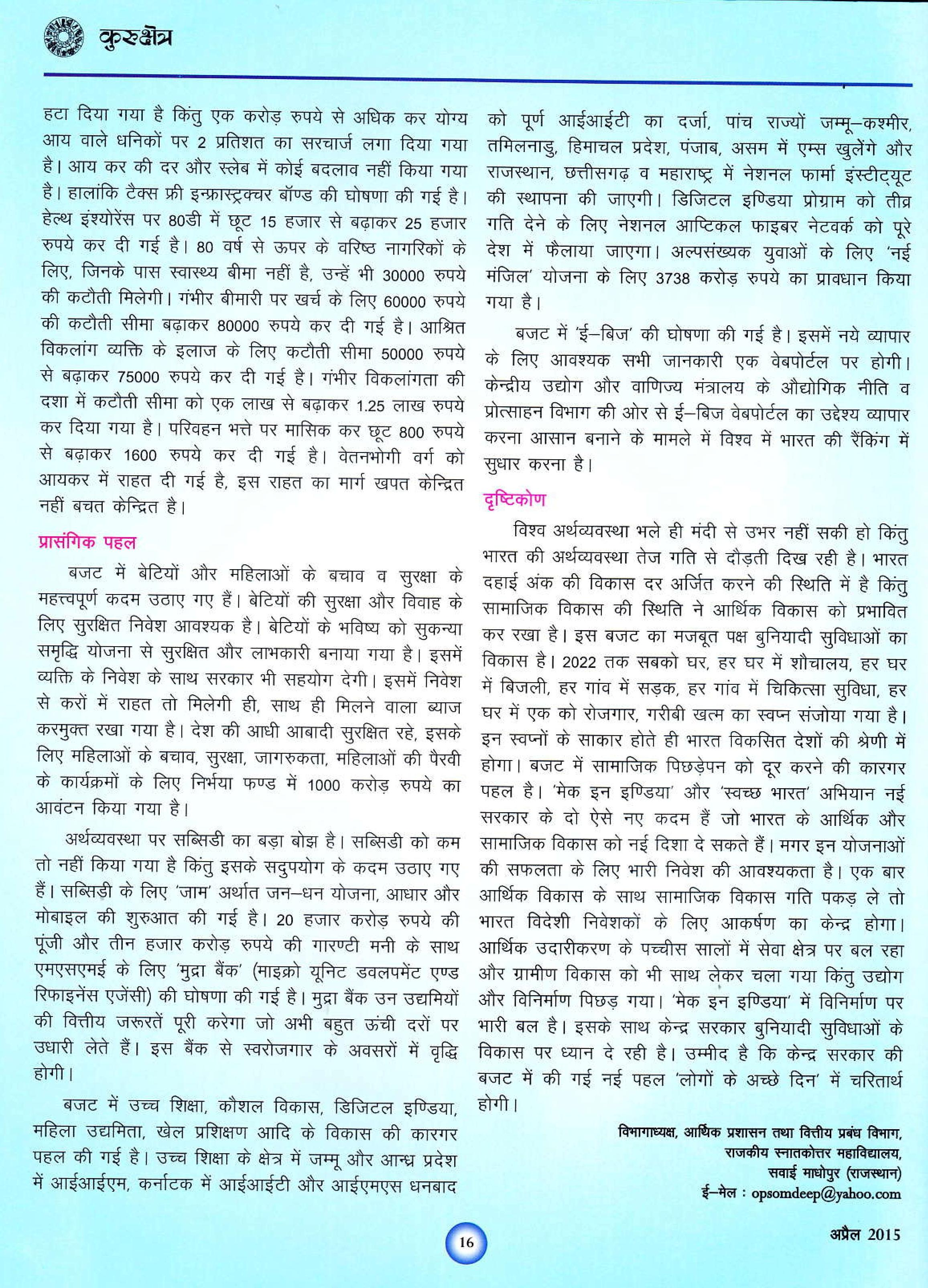 IMG_0010-page-004 (1)