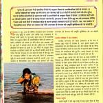 kurukshetra 1-page-001