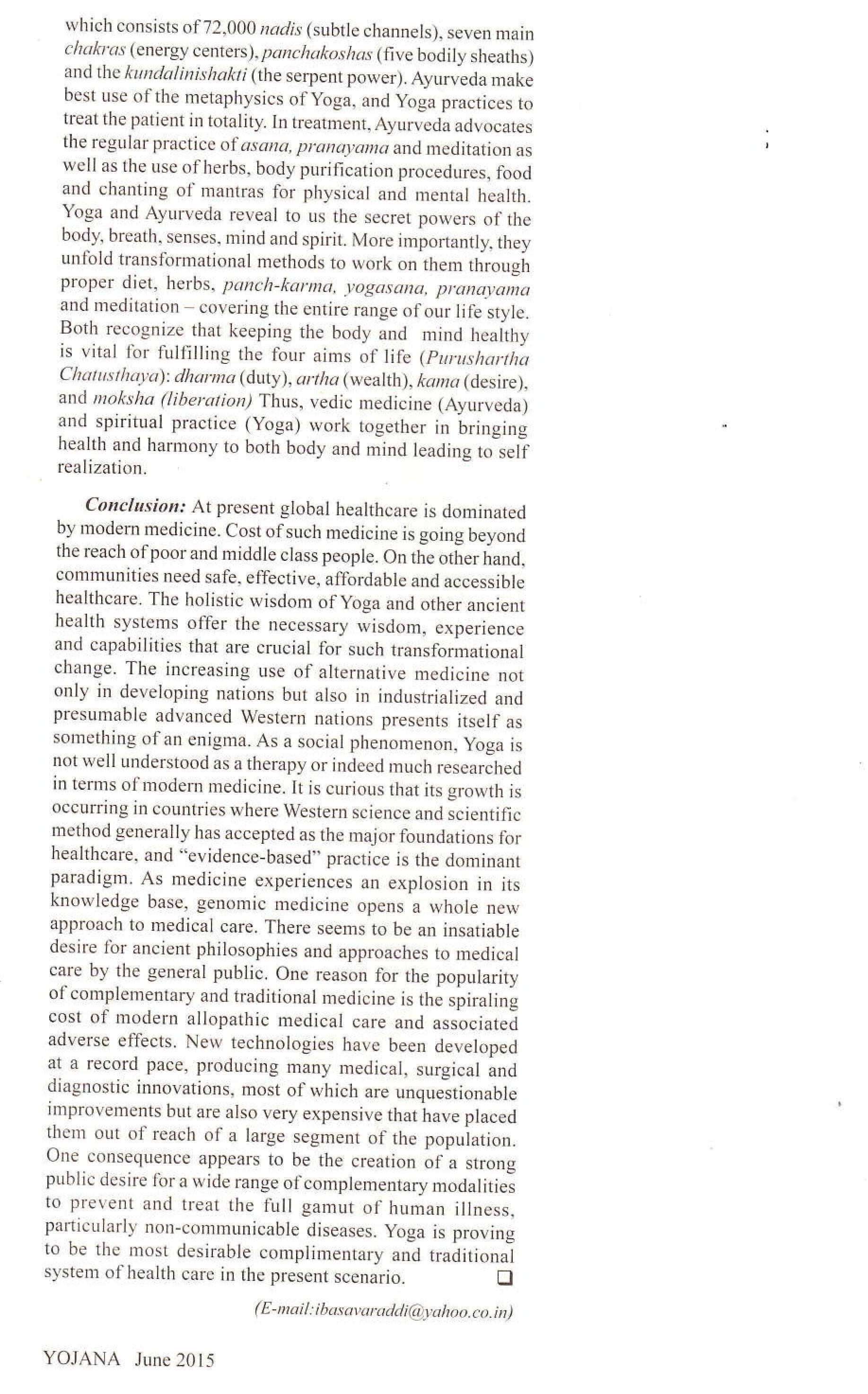 yojana june 2015 Yojana magazine january 2015- june 2015 pdf download october 8, 2015 xaam org share this on whatsapp january february march april may june : source: new feed.