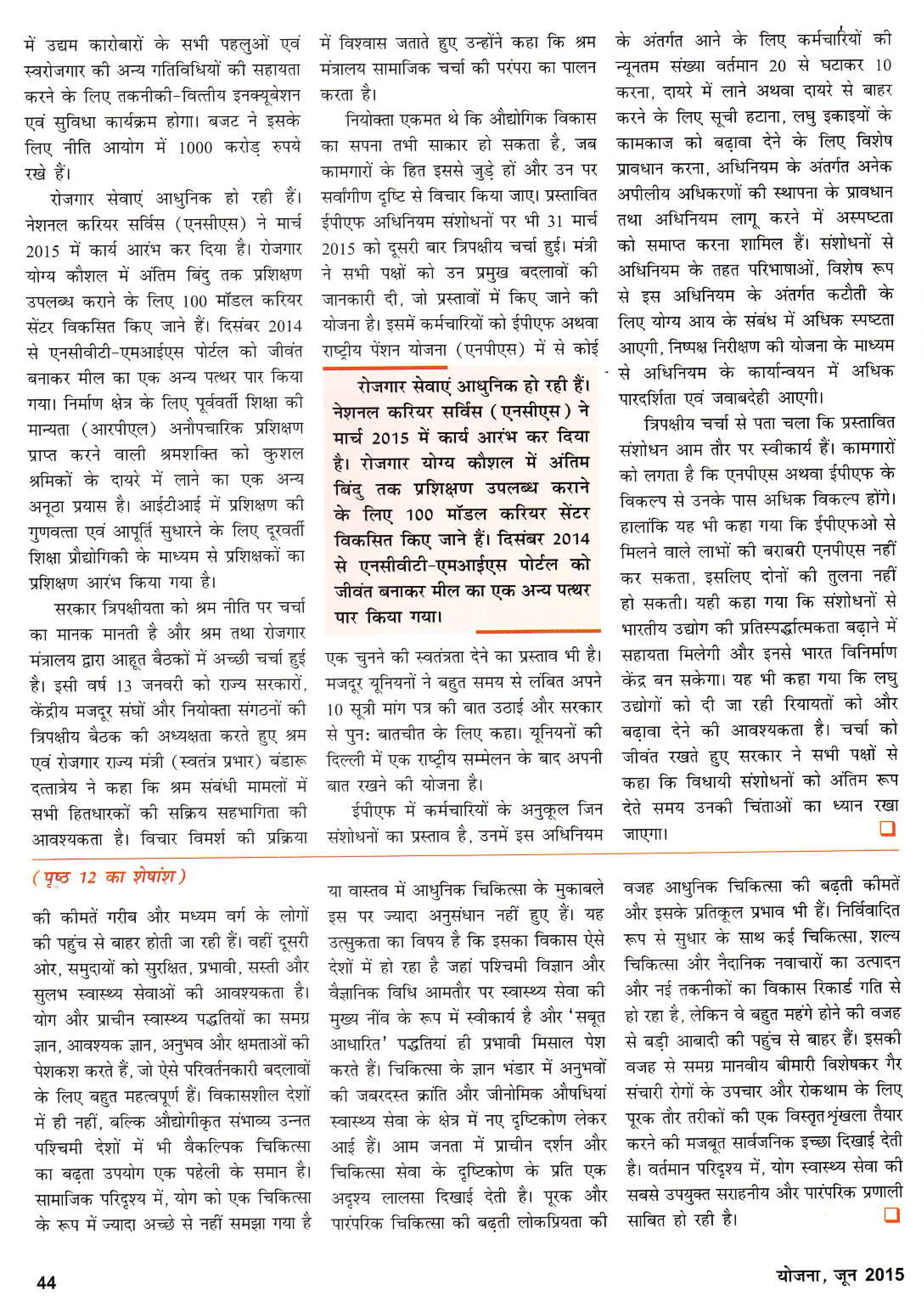 IMG_0009-page-004