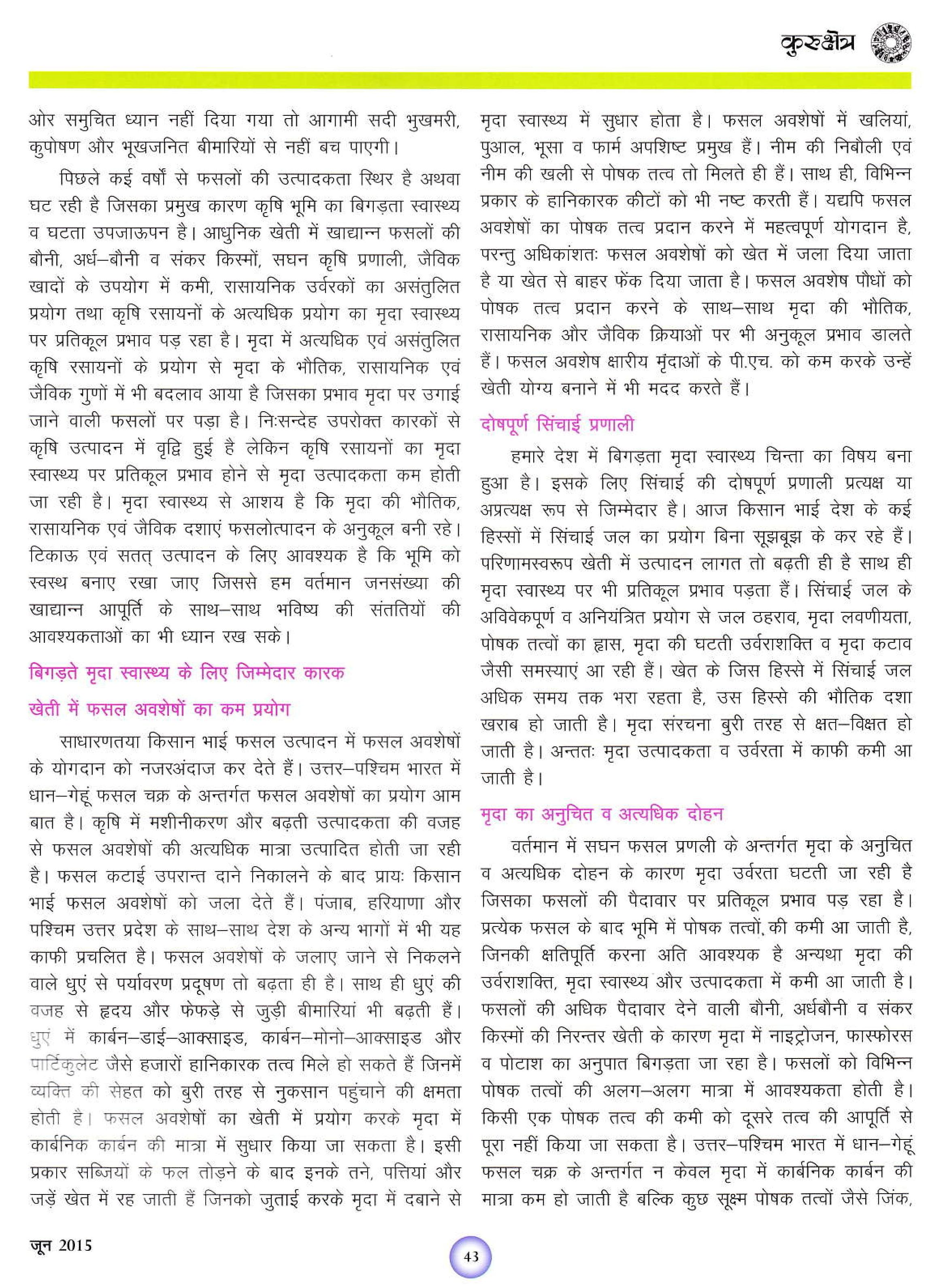 IMG_0013-page-002