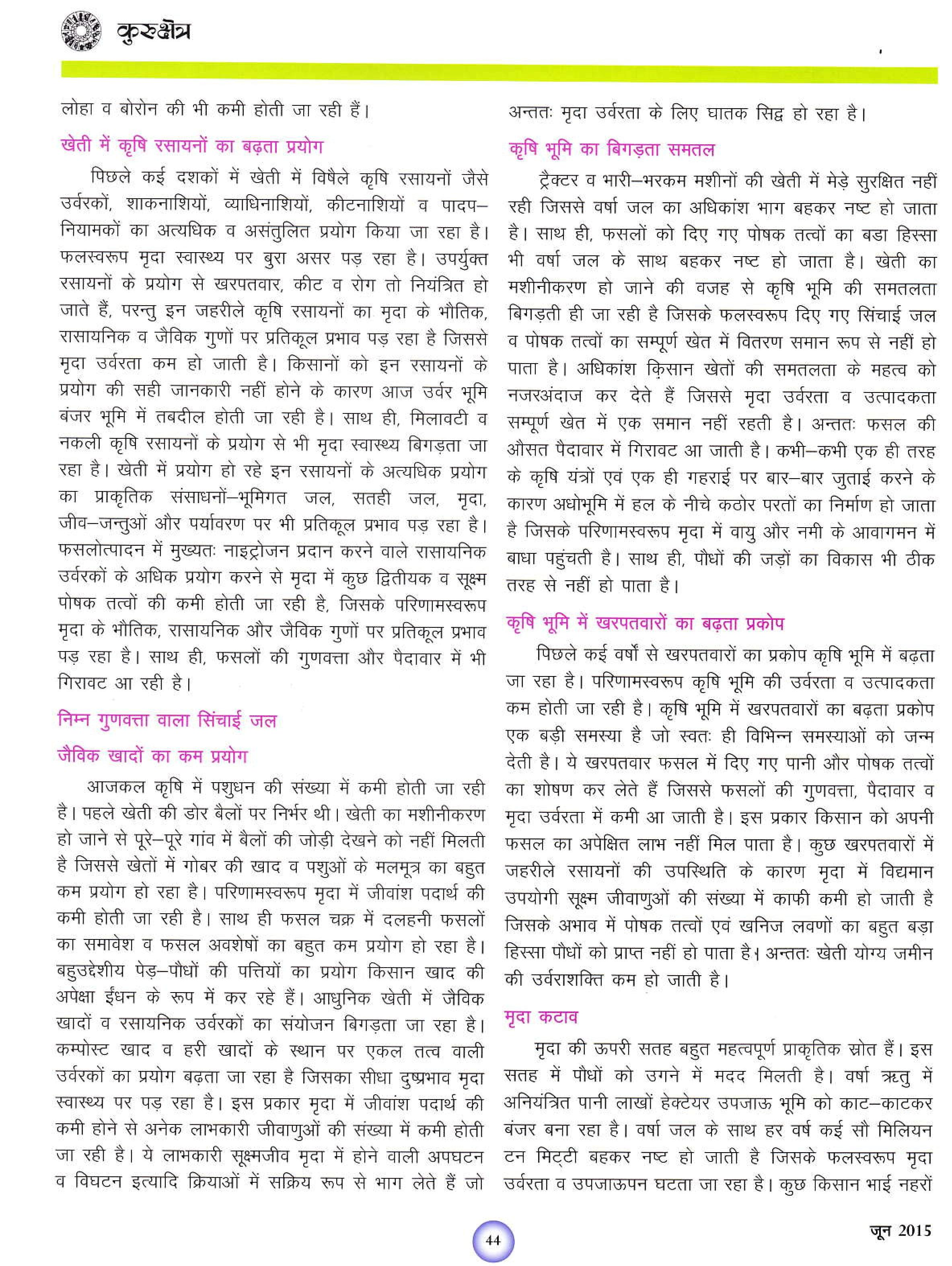 IMG_0013-page-003
