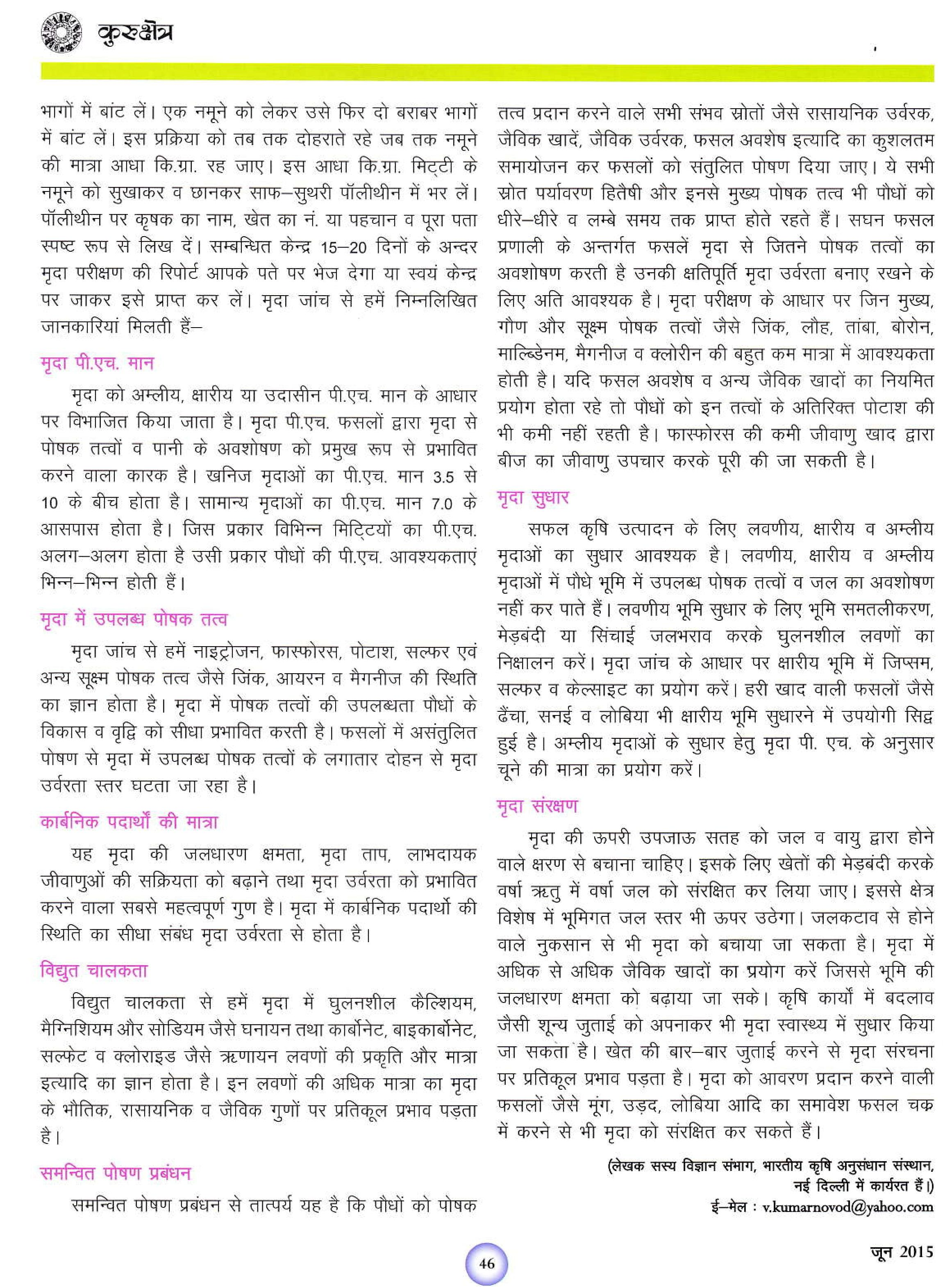 IMG_0013-page-005