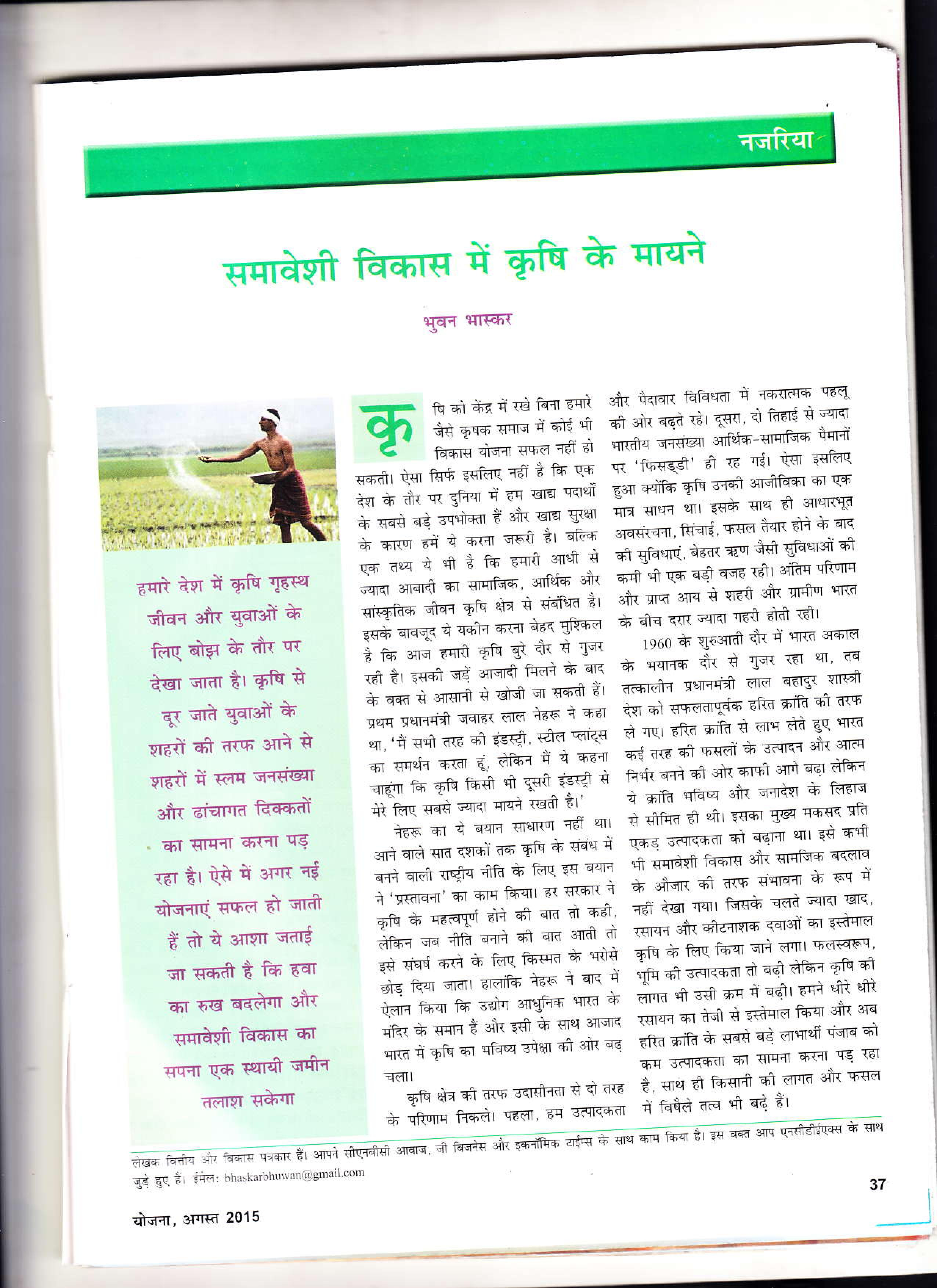 IMG_0011-page-001