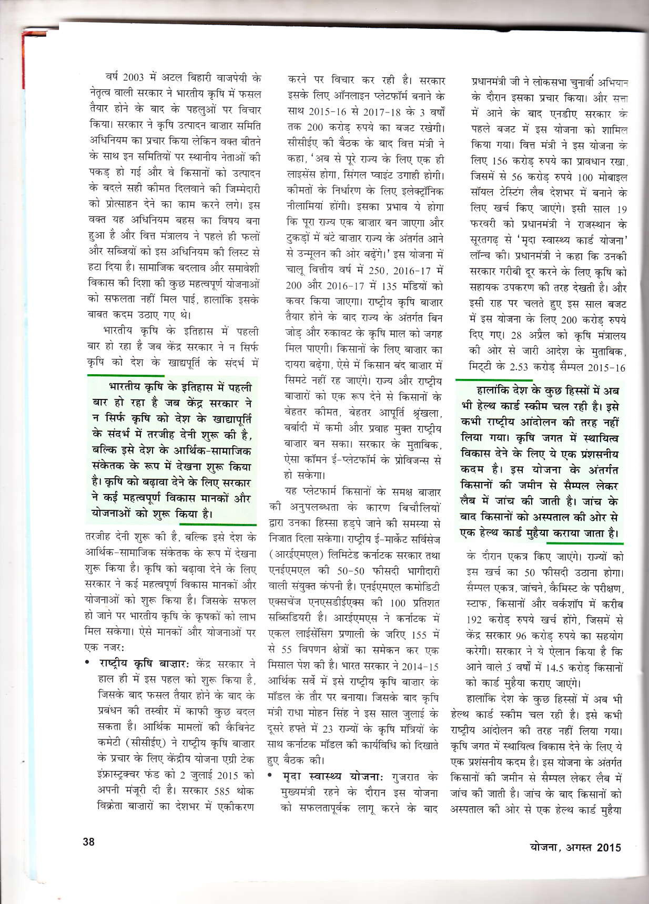 IMG_0011-page-002