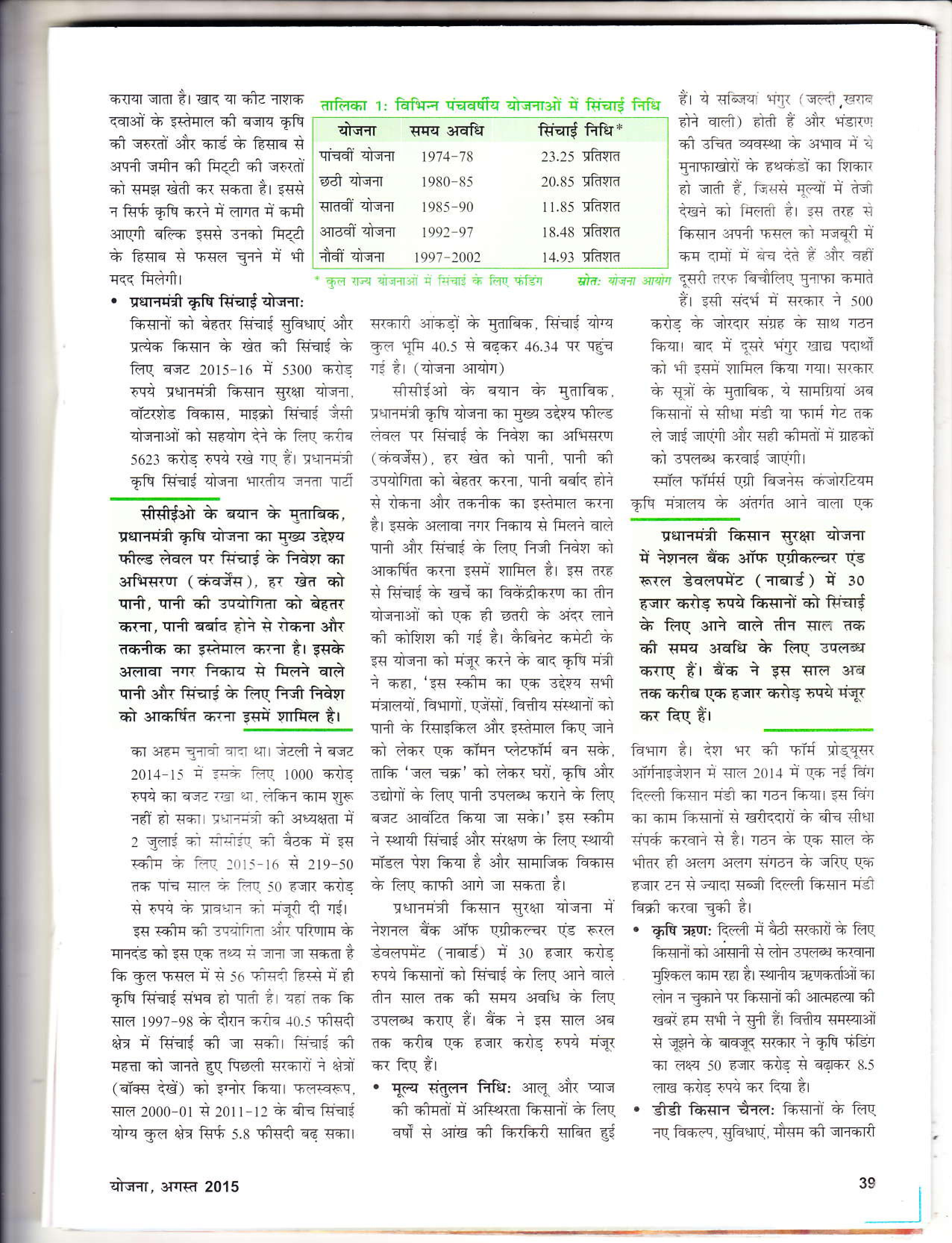 IMG_0011-page-003