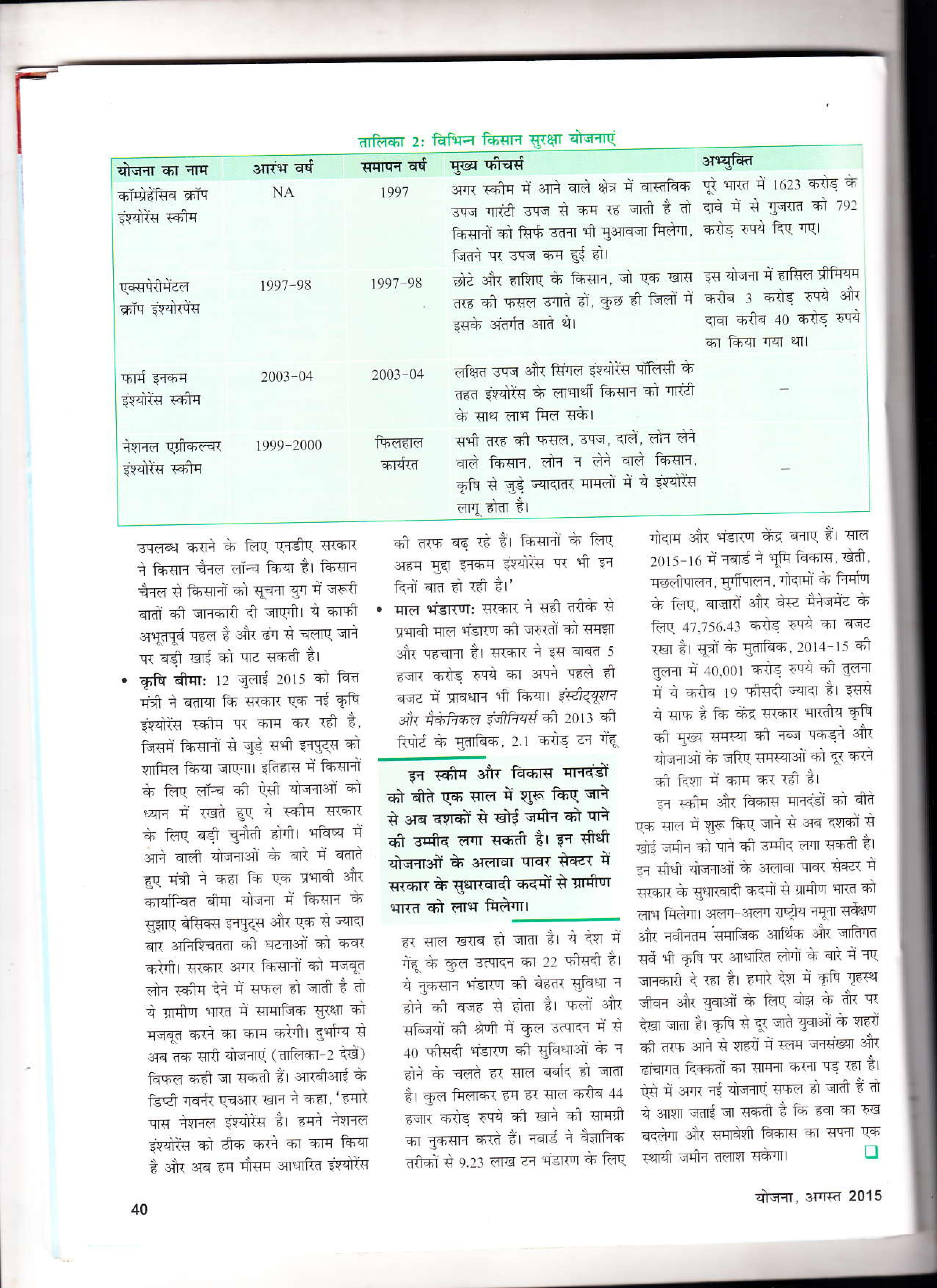 IMG_0011-page-004