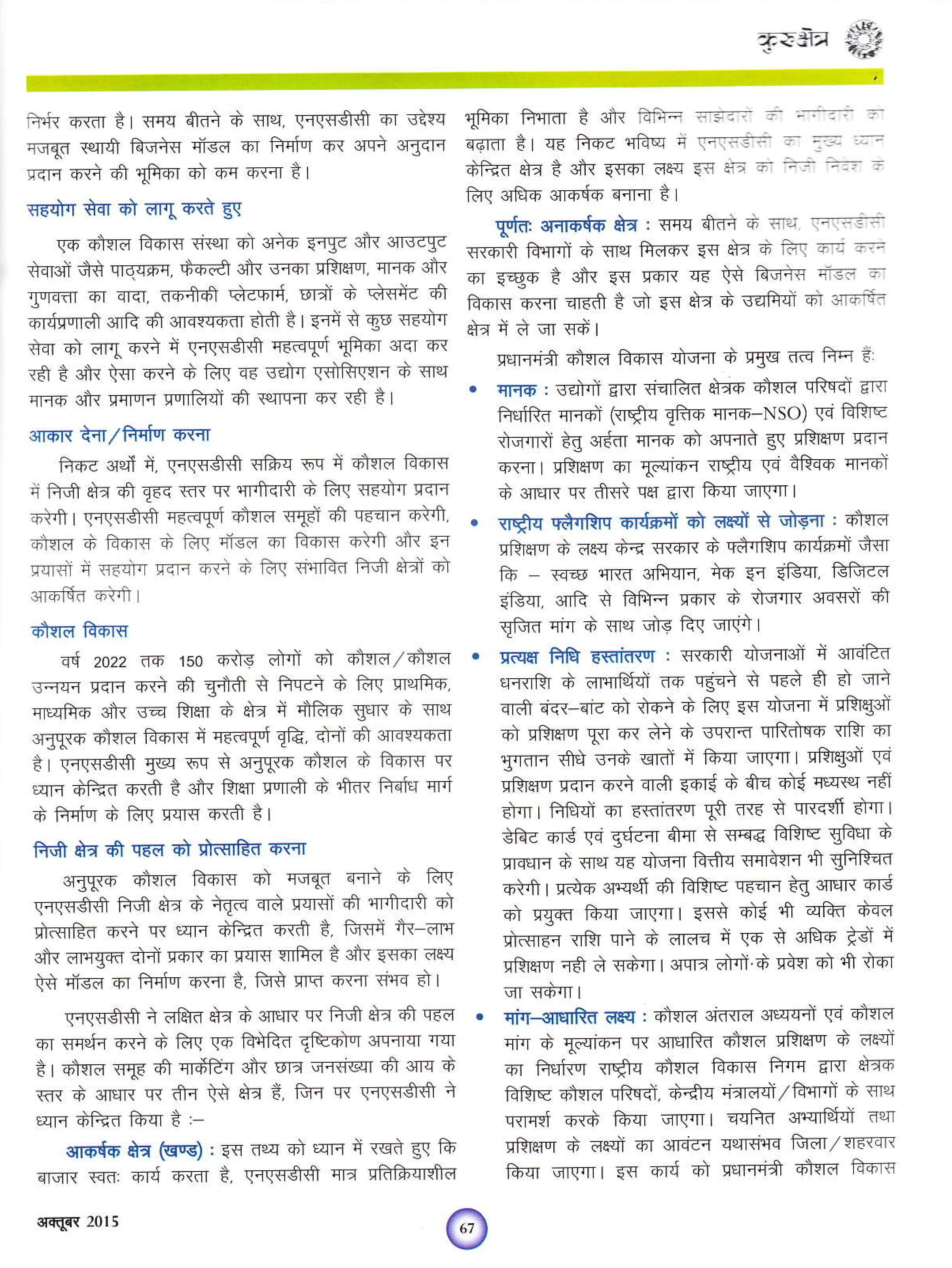 IMG_0012-page-003
