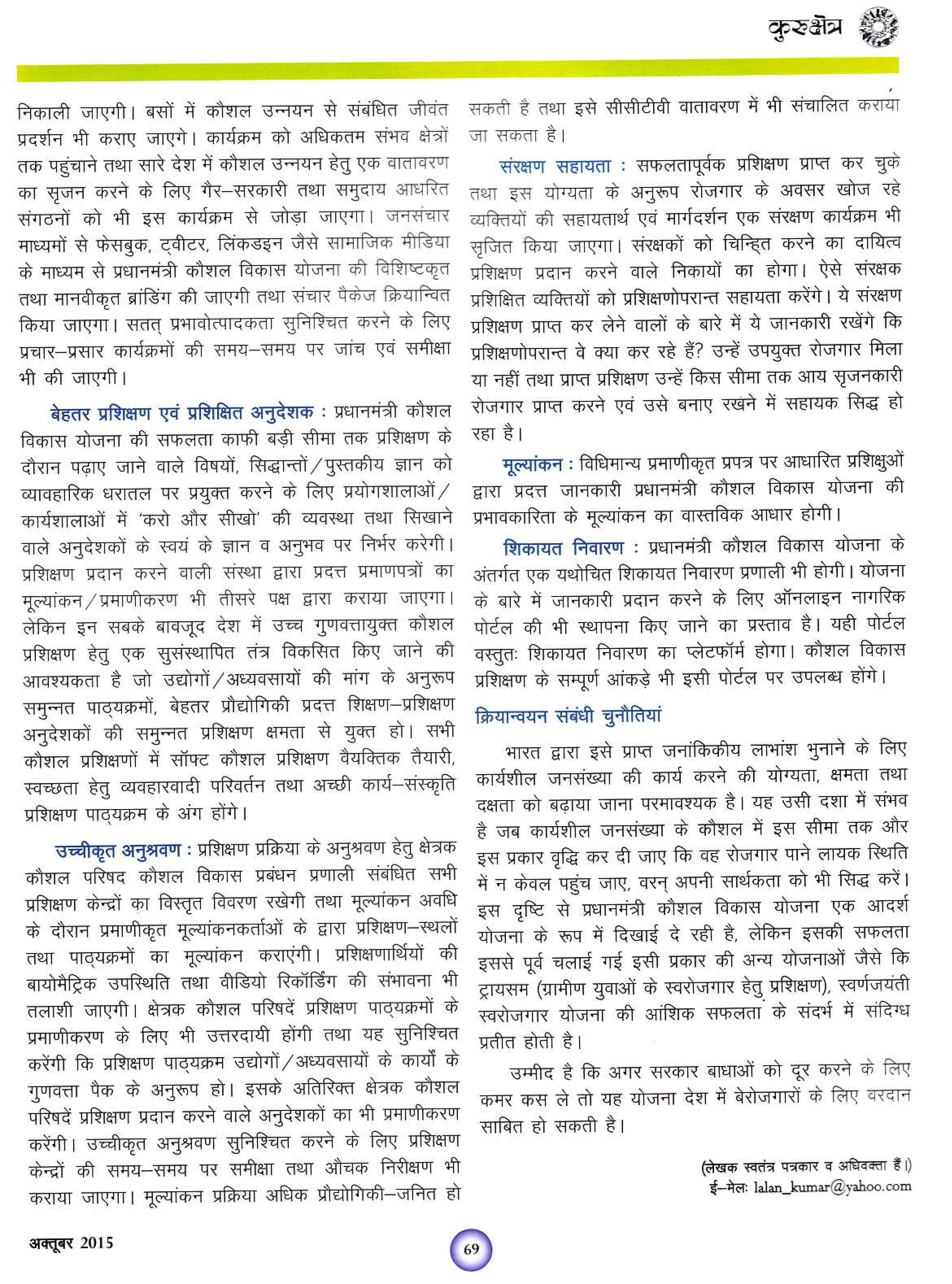 IMG_0012-page-005