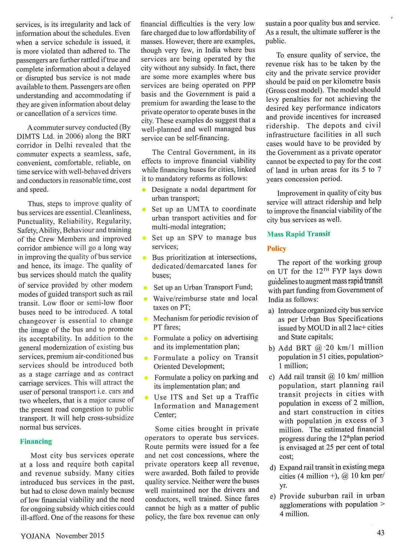 yojana english-page-003