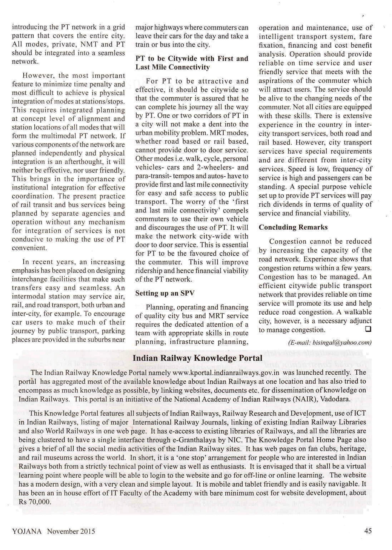 yojana english-page-005