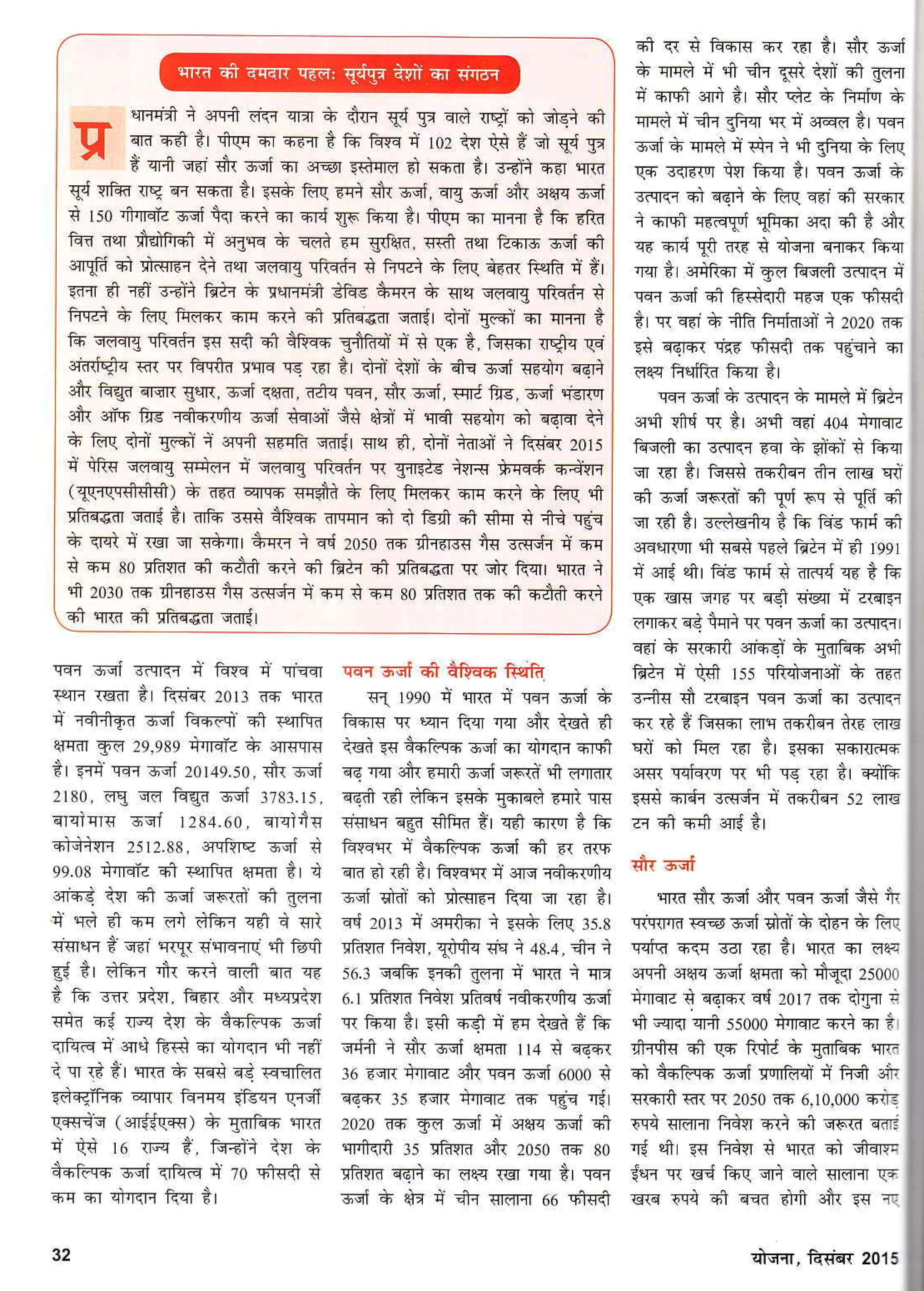 IMG_0001-page-002