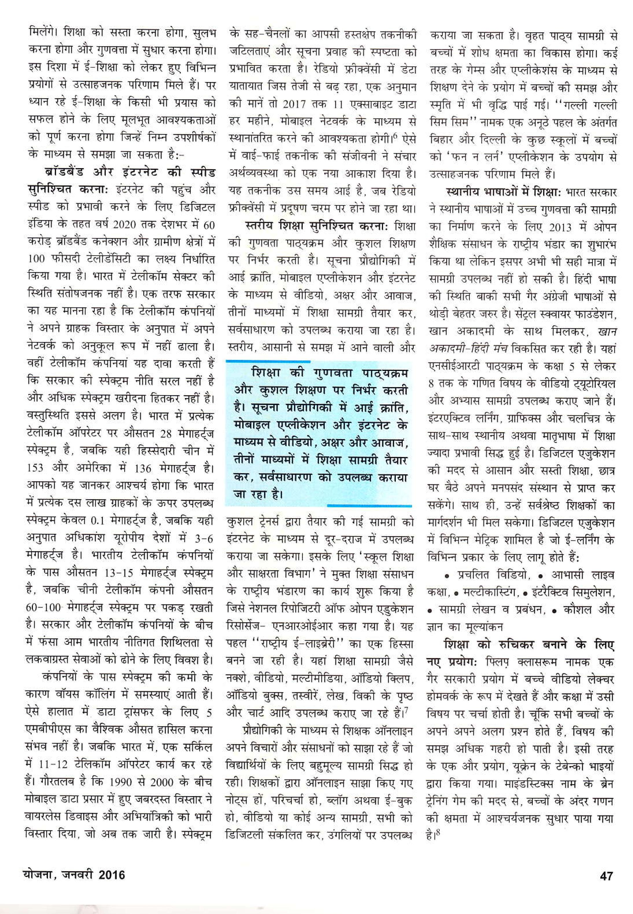 IMG_0002-page-003
