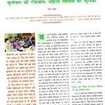 yojana hindi-page-001
