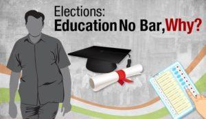 चुनावी-उम्मीदवारों....(23-May-2016)