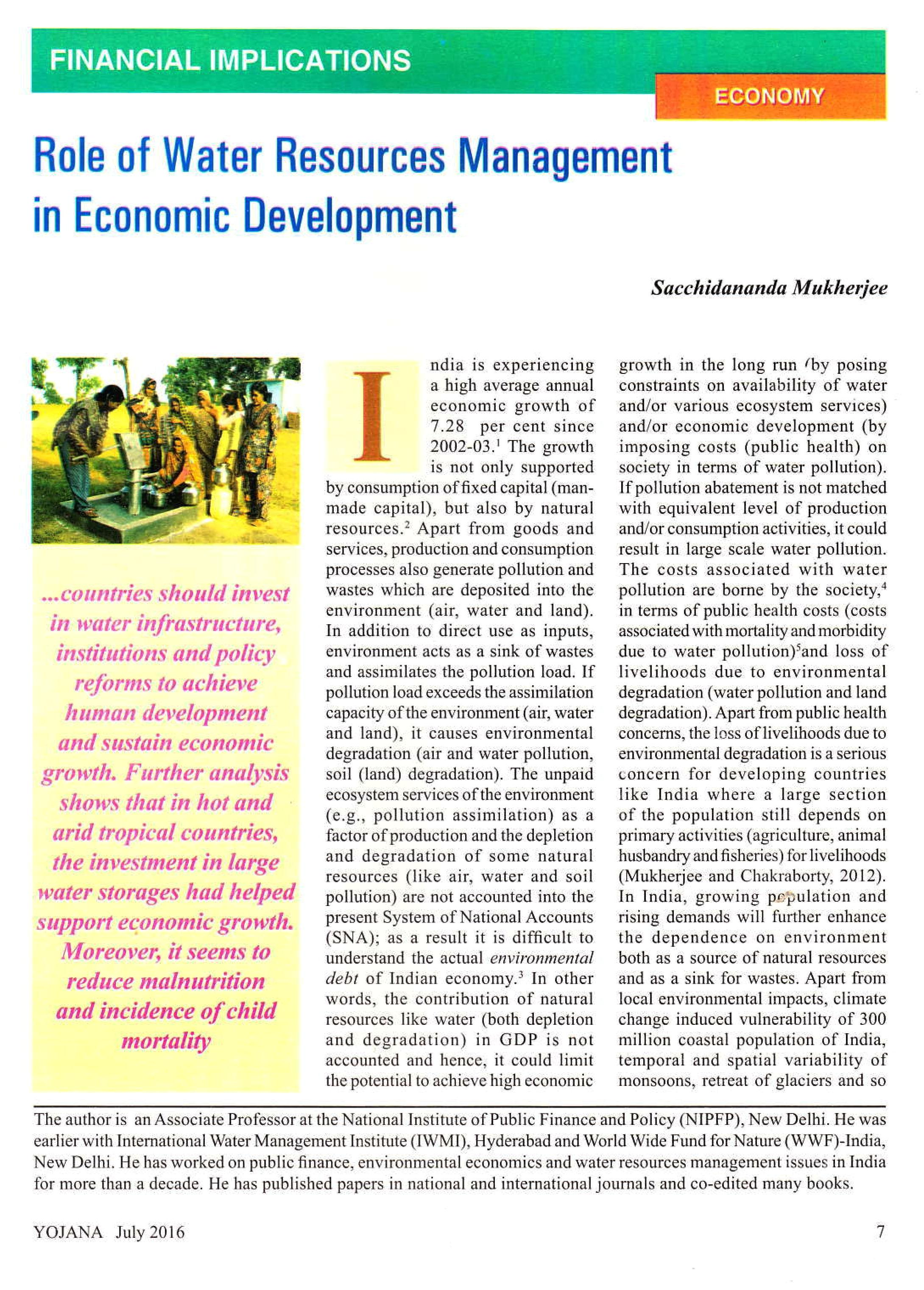 role of managerial economics in economic development Objective of managerial economics: to integrate economic theory with business practice  ownership, the role of information, moral hazard  if you want to get.