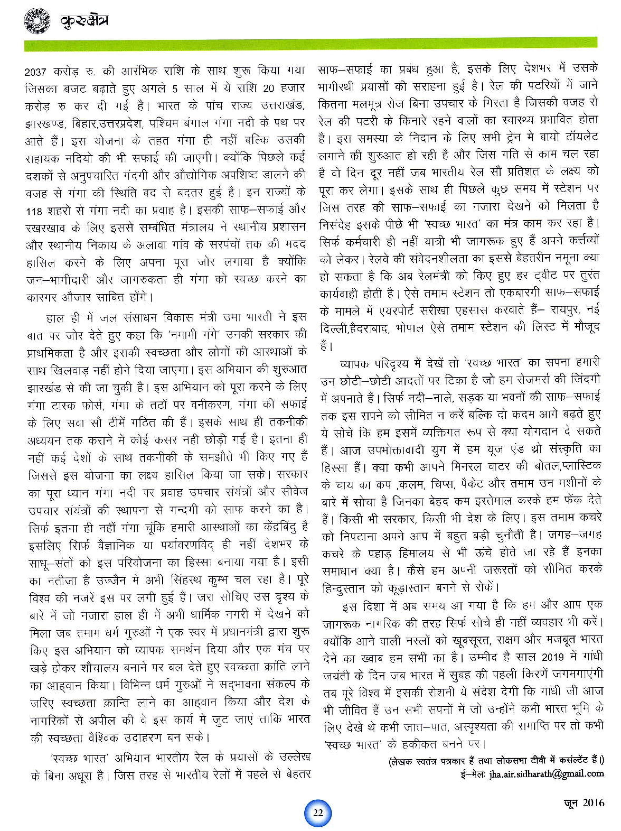 kurukshetra hindi -page-004