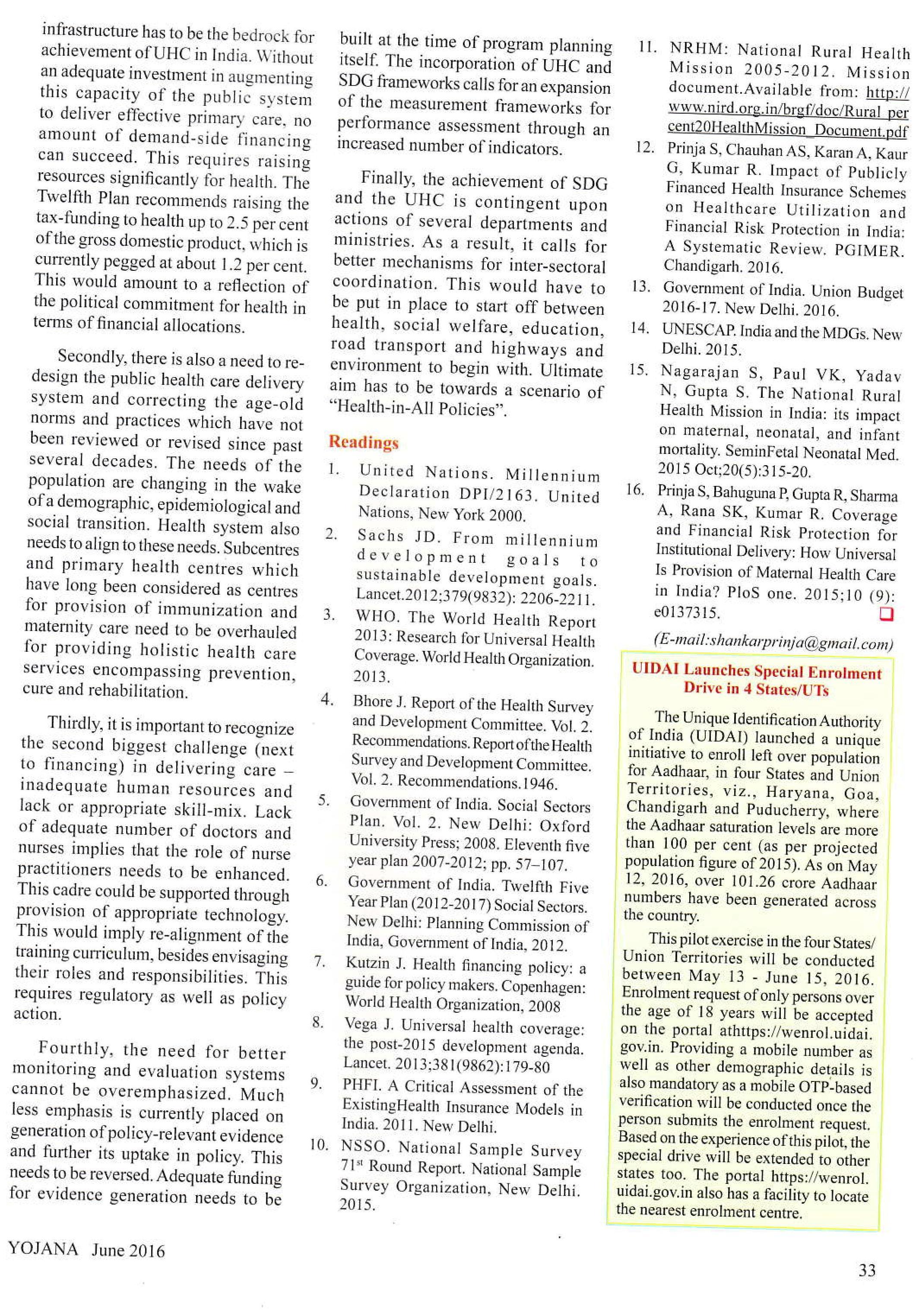 yojana english-page-004