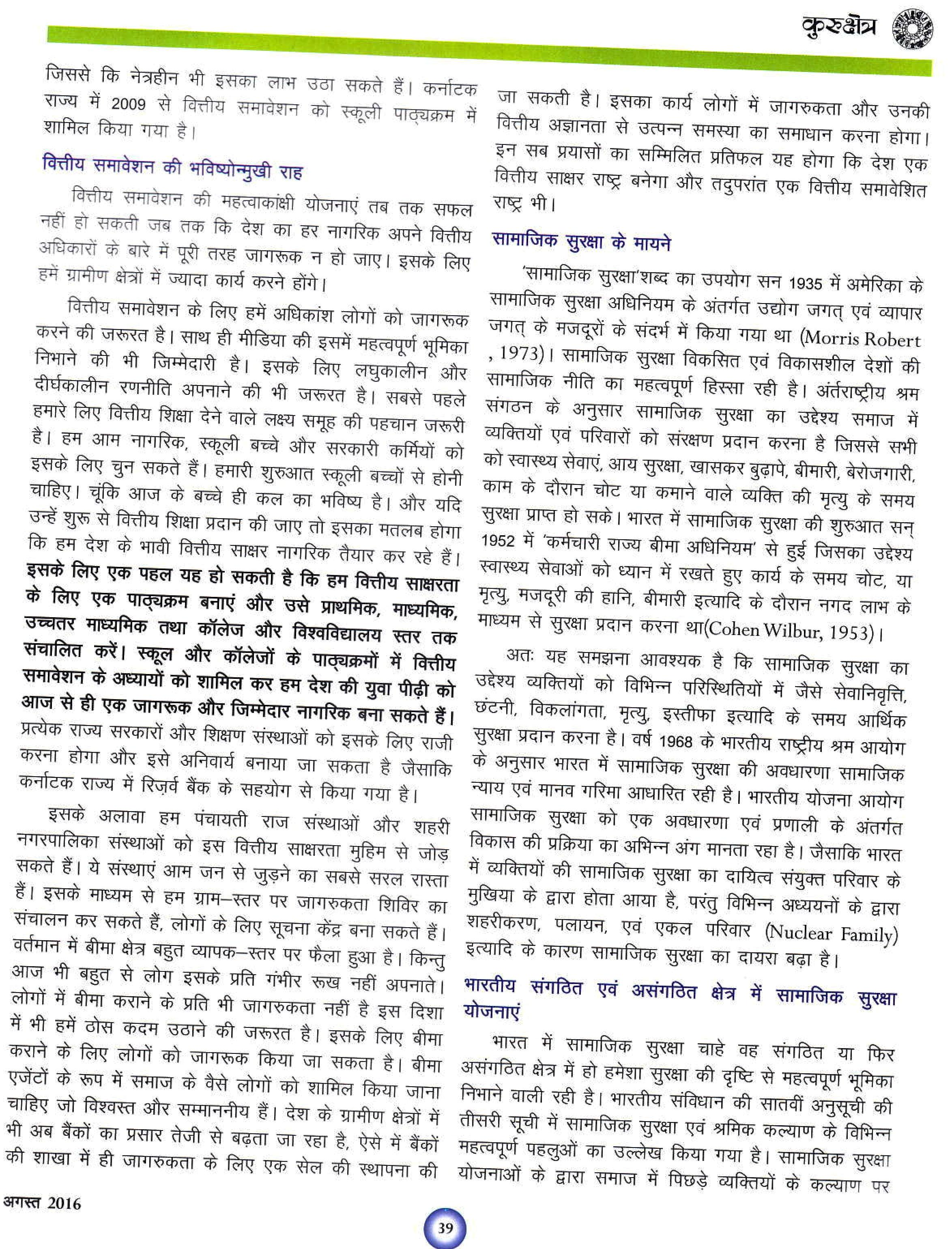 img_0003-page-002