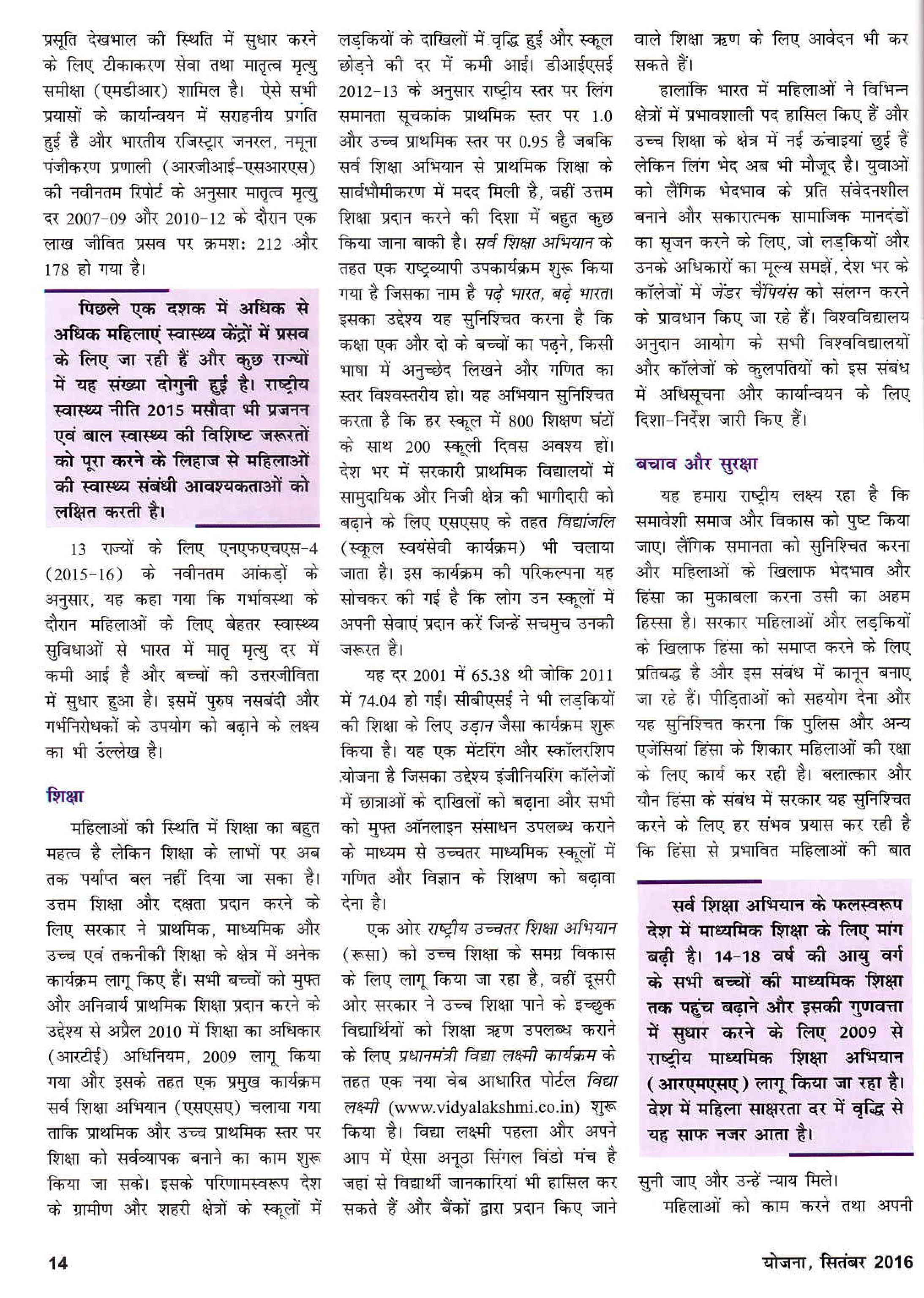 img-page-002