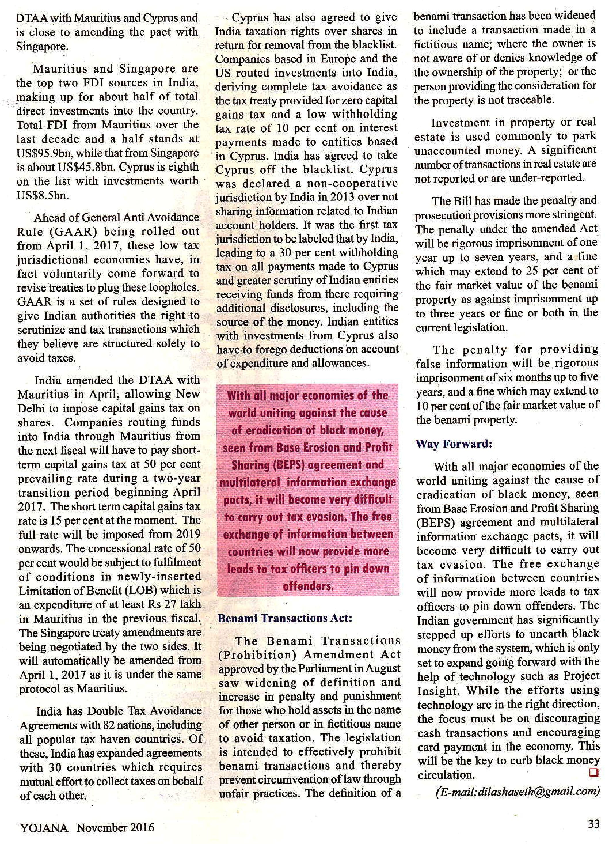 Yojana: Black Money Menace-Government On war-Footing (19-11