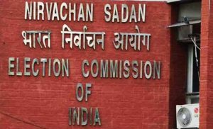 8532election-commissioner-of-india
