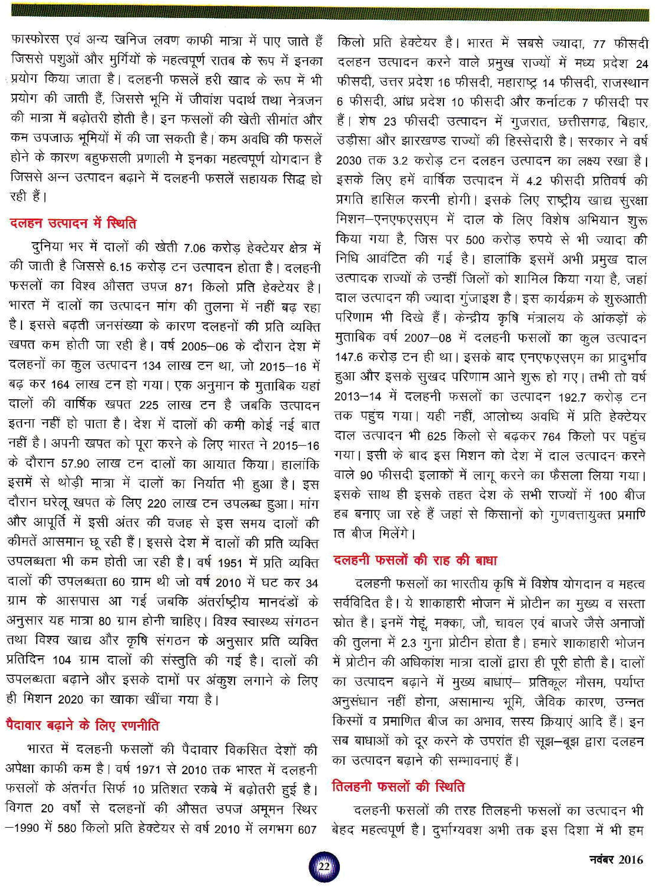 img_0002-page-002